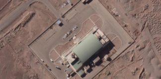 İran Uzay üssü